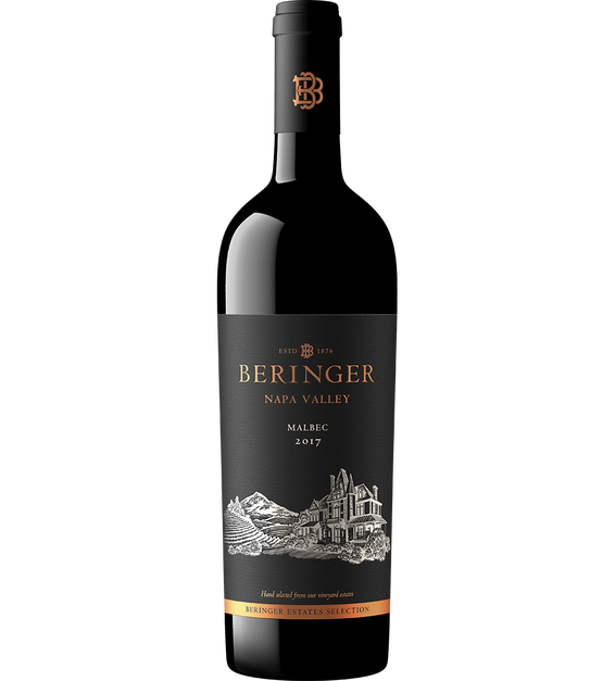 2017 Beringer Winery Exclusive Malbec Napa Valley