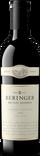 2017 Beringer Private Reserve Cabernet Sauvignon, image 1