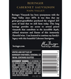 2016 Beringer Distinction Series Napa Valley Cabernet Sauvignon Back Label, image 3