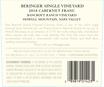 2018 Bancroft Ranch Howell Mountain Cabernet Franc Back Label, image 3