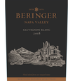 2018 Beringer Winery Exclusive Sauvignon Blanc Napa Valley Front Label, image 2