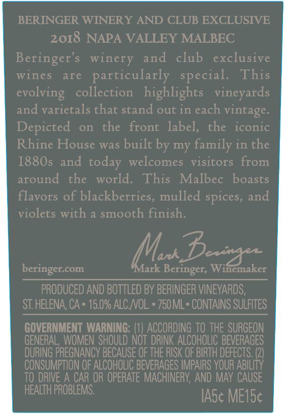 2018 Beringer Winery Exclusive Napa Valley Malbec Back Label