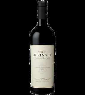 2017 Borrow Pit Single Vineyard Cabernet Sauvignon