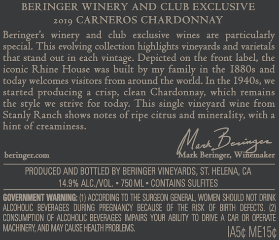 2019 Beringer Winery Exclusive Carneros Chardonnay Back Label