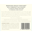2015 Beringer Saint Helena Home Vineyard Saint Helena Cabernet Sauvignon Back Label