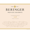 2018 Beringer Private Reserve Napa Valley Chardonnay Front Label, image 2