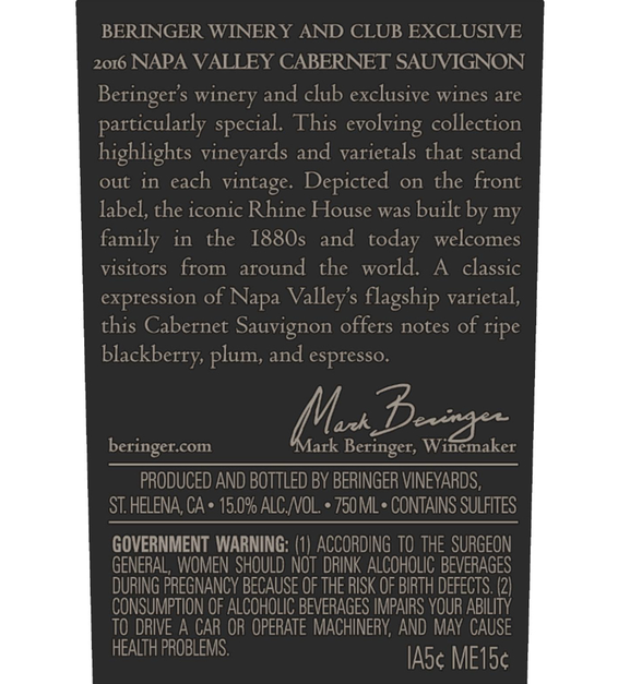 2016 Beringer Winery Exclusive 3 Acre Knights Valley Red Blend Back Label