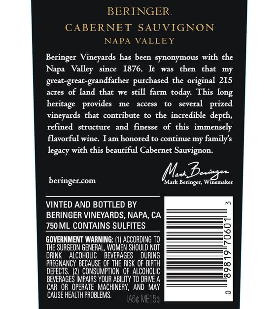 2015 Beringer Distinction Series Napa Valley Cabernet Sauvignon Back Label