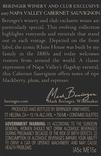 2017 Beringer Winery Exclusive Napa Valley Cabernet Sauvignon Back Label, image 3