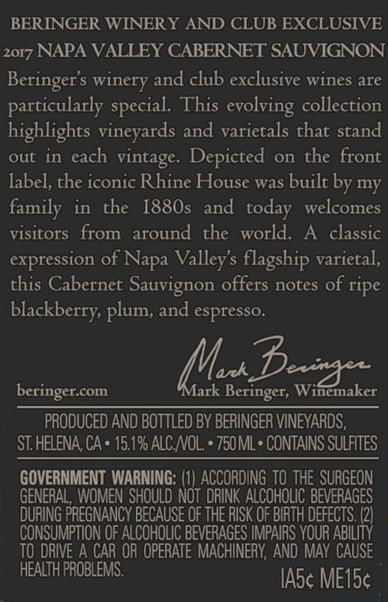 2017 Beringer Winery Exclusive Napa Valley Cabernet Sauvignon Back Label
