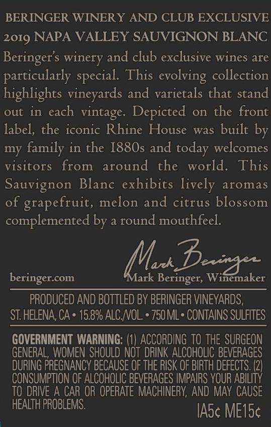 2019 Beringer Winery Exclusive Napa Valley Sauvignon Blanc Back Label