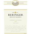 Beringer 2012 Private Reserve Cabernet Sauvignon Front Label