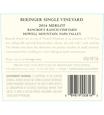 2016 Beringer Bancroft Ranch Howell Mountain Merlot Back Label, image 2