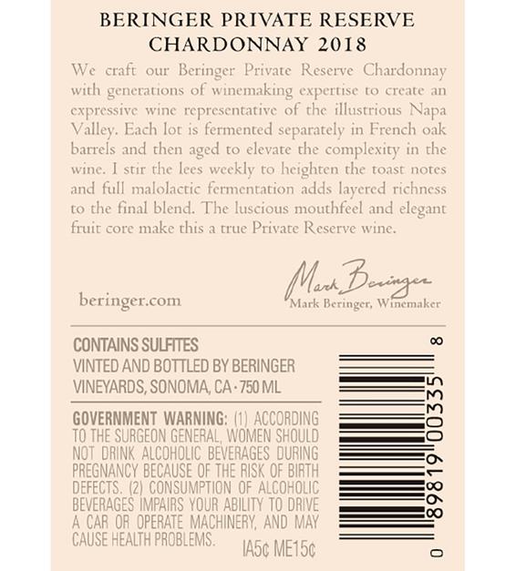 2018 Beringer Private Reserve Napa Valley Chardonnay Back Label