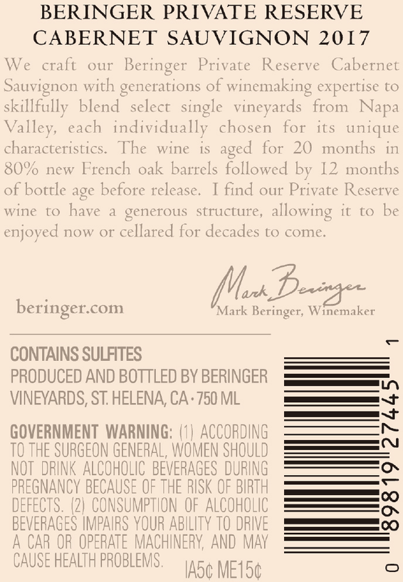 2017 Beringer Private Reserve Cabernet Sauvignon Back Label