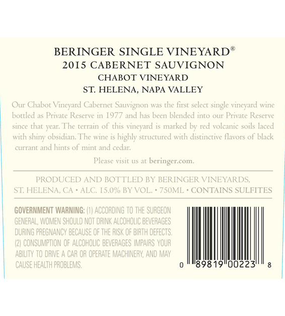 2015 Beringer Chabot Vineyard Saint Helena Cabernet Sauvignon Back Label