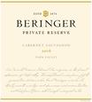 2016 Beringer Private Reserve Napa Valley Cabernet Sauvignon, image 2