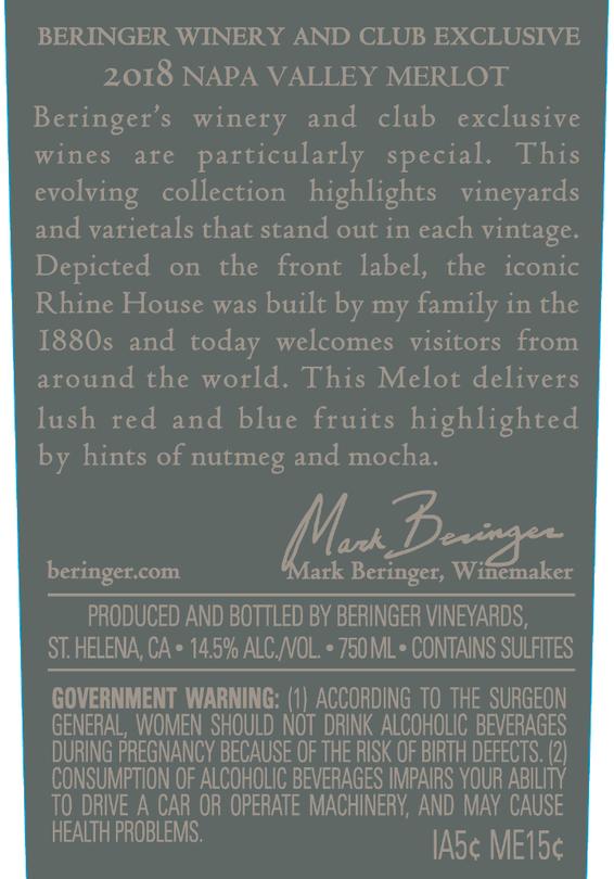 2018 Beringer Winery Exclusive Napa Valley Merlot Back Label