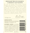 2014 Beringer Private Reserve Napa Valley Cabernet Sauvignon Magnum, image 3