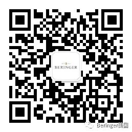 WeChat QR code for Beringer on WeChat